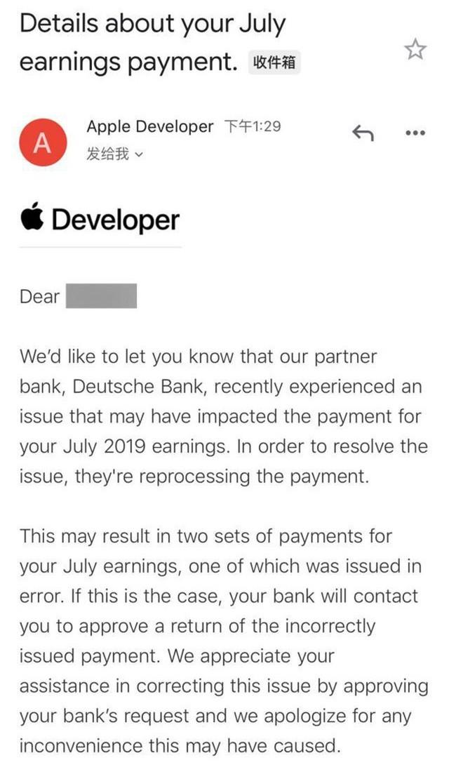 苹果回应结错开发者工资:德意志银行出错 正在追回