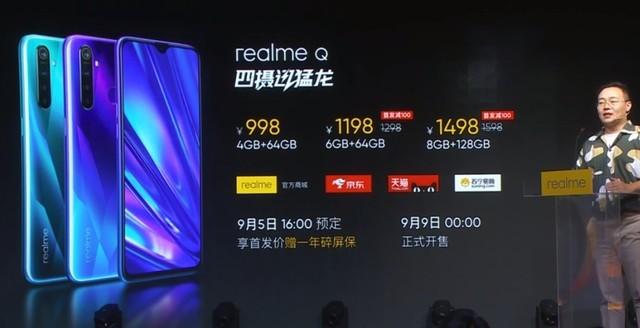 realme Q正式发布 骁龙712+4800万四摄 998元起