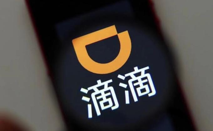 滴滴回应外省注册车辆上海接单:为黄牛等非法操作