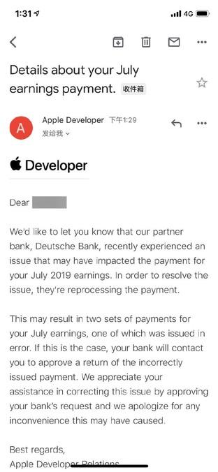 苹果错用美元支付工资后续:希望开发者退汇