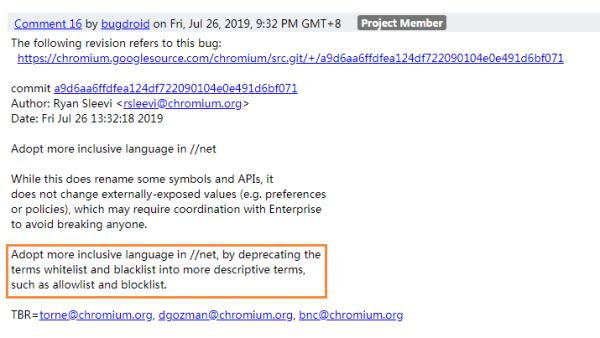 微软工程师建议换掉 Chromium 代码库中的单词:黑名单和白名单