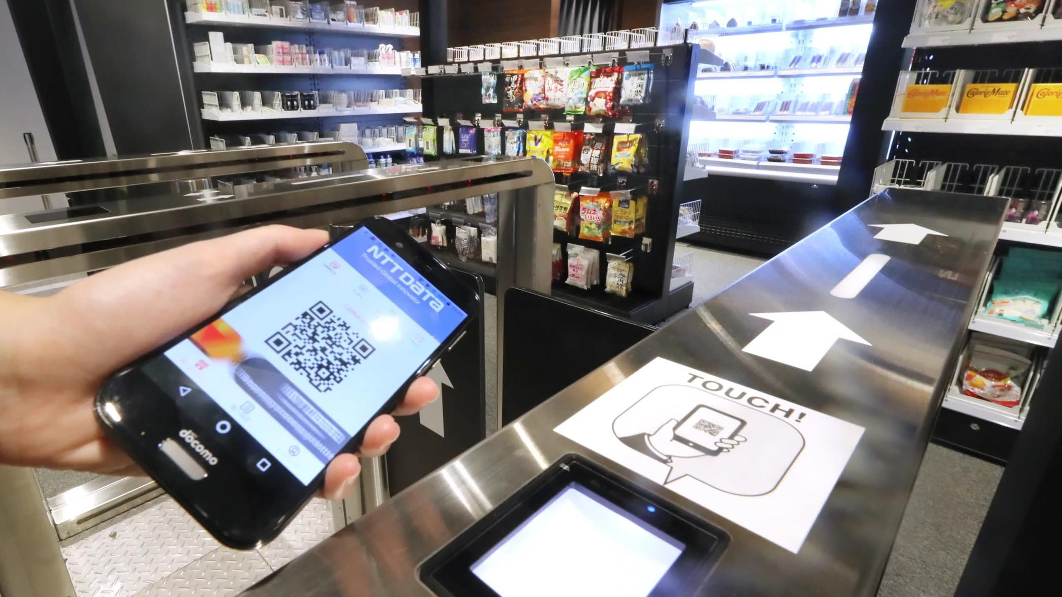 日本引入中国无人商店技术,解决劳动力短缺难题