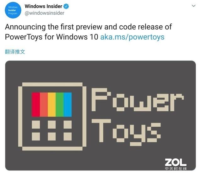 微软终于重启这个软件 当年好用到不得了