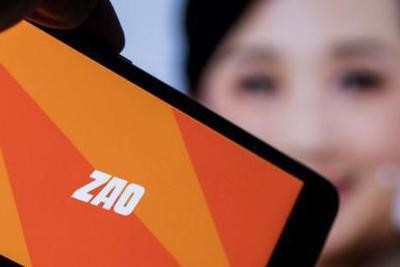 调查:超八成受访者对换脸App泄露个人隐私很在意