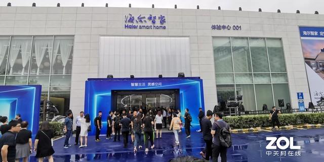 海尔智家001号体验中心上海落成 智慧家庭战略落地再提速