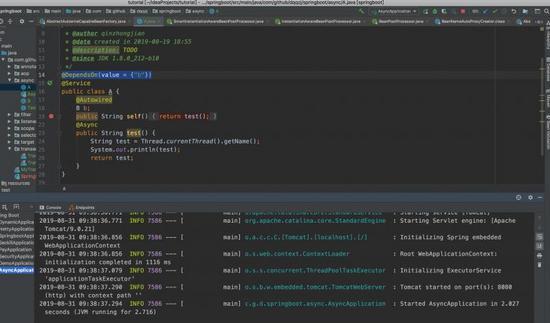 Springboot源码分析之Spring循环依赖揭秘