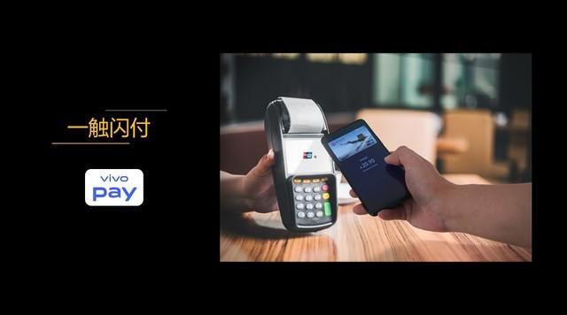 标配全功能NFC iQOO Pro可实现硬件级加密