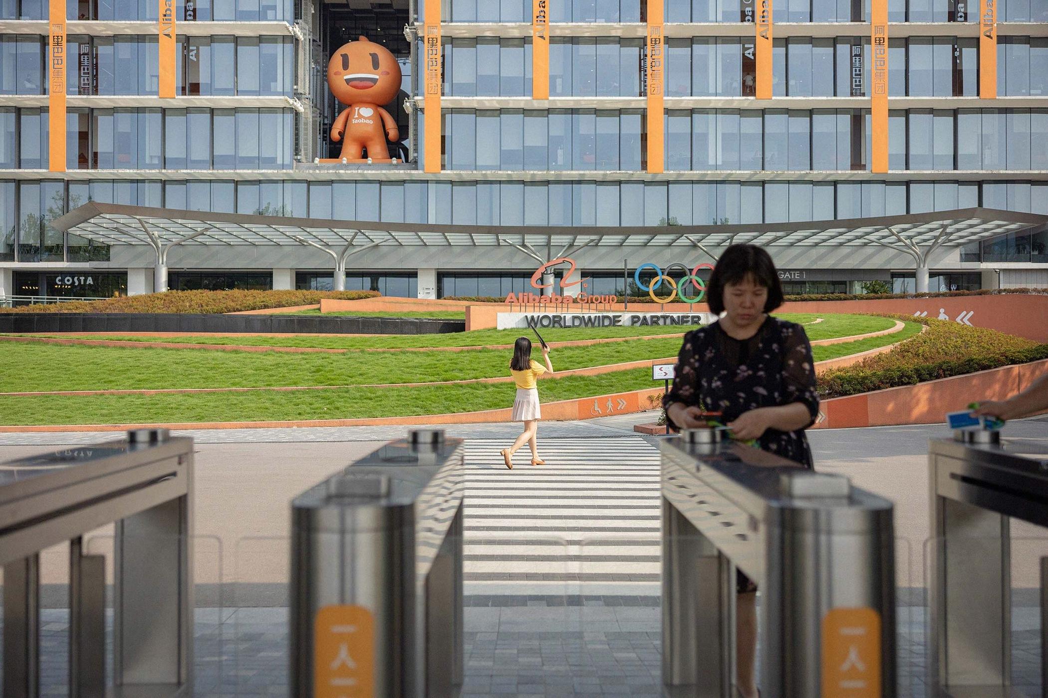 马云继任者张勇接班不易:新零售和海外扩张都是挑战