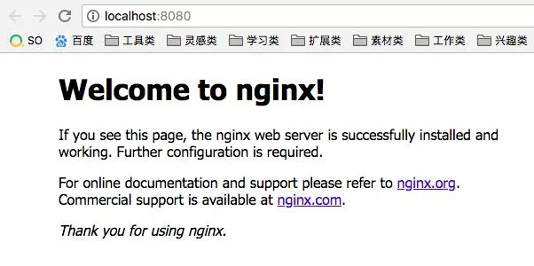 谁说前端不需要懂-Nginx反向代理与负载均衡
