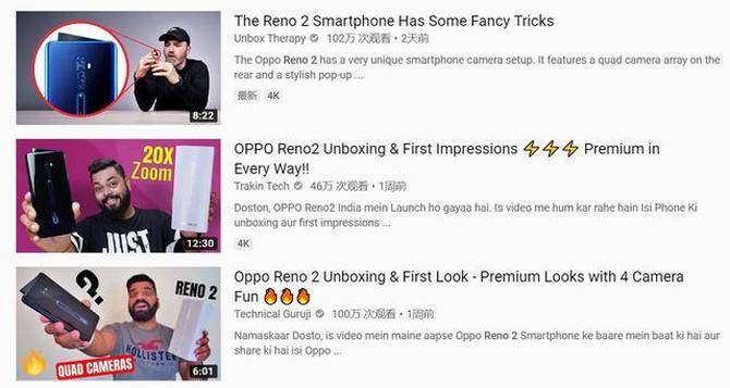 防抖神器OPPO Reno2即将来袭,手机影像时代倒计时1天