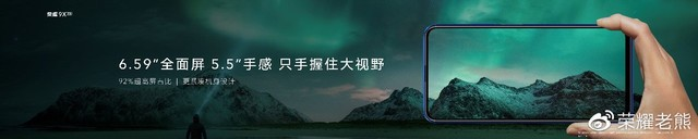 老熊科普游戏手机温控:荣耀9X游戏体验极佳