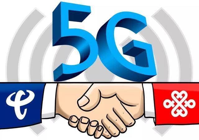 """""""电联合作""""建5G,是对""""提速降费""""的一次全新解读"""