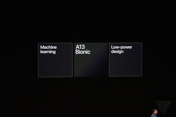 苹果发布A13仿生处理器:大胜骁龙855/麒麟980