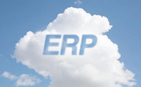 ERP的未来在云端 问题是企业该从哪里开始云化?
