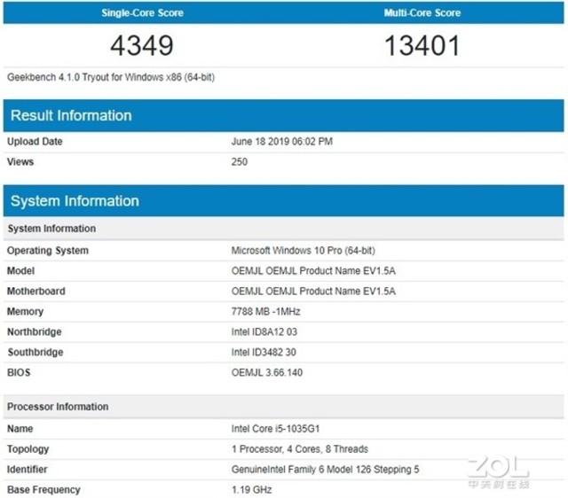 Surface Pro 7将采用10nm处理器 跑分曝光了