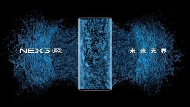 官方再曝vivo NEX 3视频:新功能让你忘掉呼吸灯
