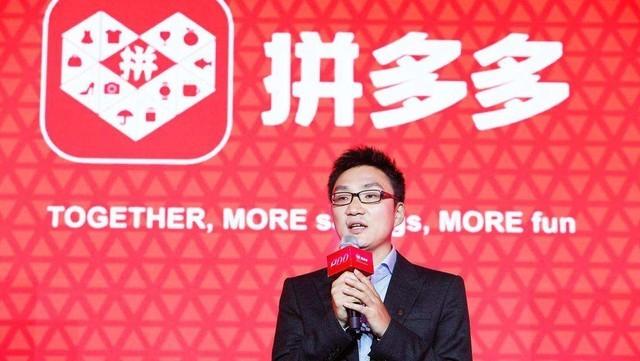 《巴伦周刊》看好中国消费类股票 拼多多等上涨