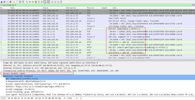 Wireshark解密HTTPS流量的两种方法