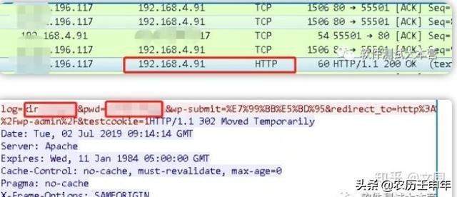 十分钟搞懂HTTP和HTTPS协议?