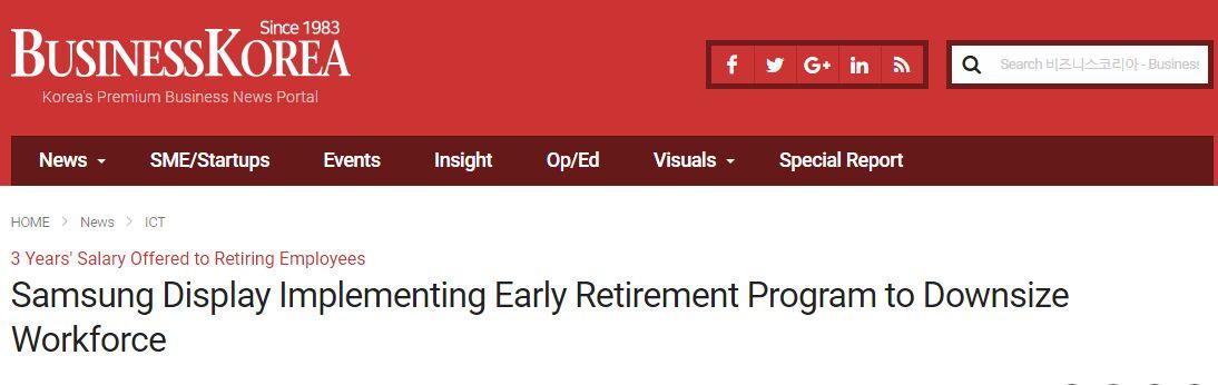 三星显示器推裁员新措施:员工提前退休,补偿三年工资