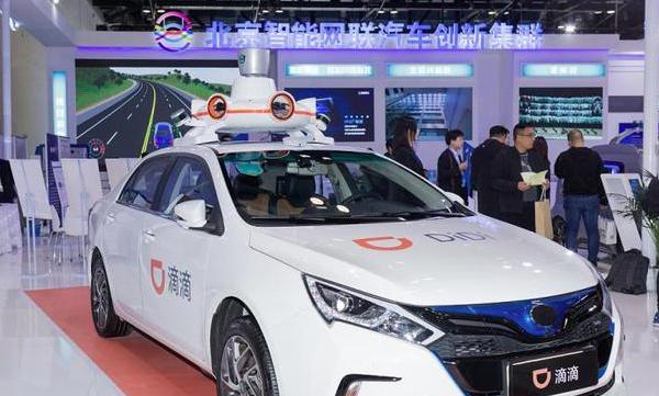 滴滴自动驾驶出租车落地上海:或明年初投放