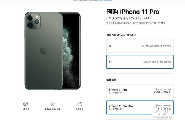 说好了一起喷iPhone 怎么一开卖就真香?