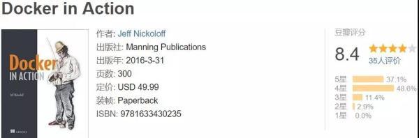 GitHub上找到的更适合初学者的几本Docker免费电子书