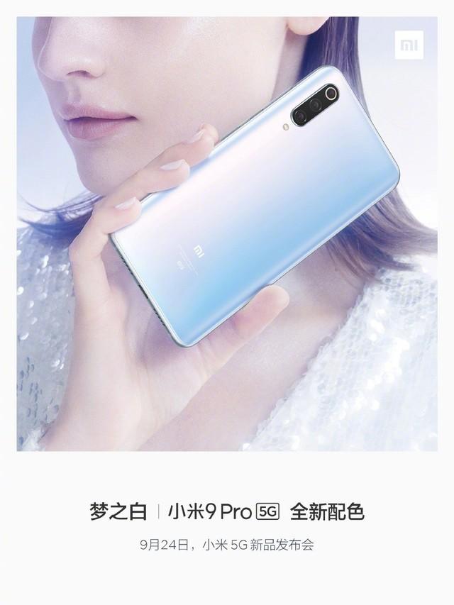 小米9 Pro 5G外观正式公布 梦之白配色