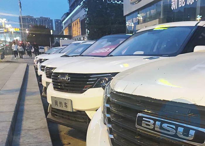 深圳合规网约车正加速退出,是否会出现