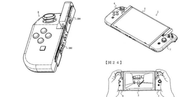 掌机模式更舒适 Switch新型手柄专利设计曝光