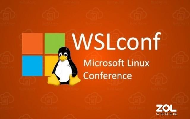 程序员的最爱 微软Linux大会终于来了