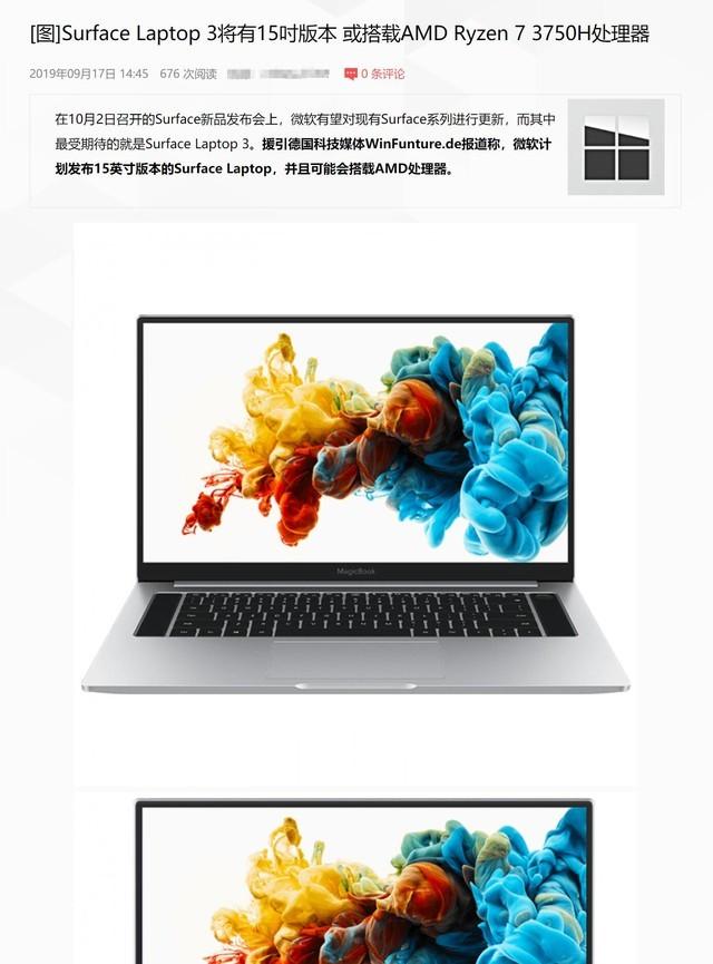 尴尬!媒体写微软Surface新闻却配了MagicBook的图