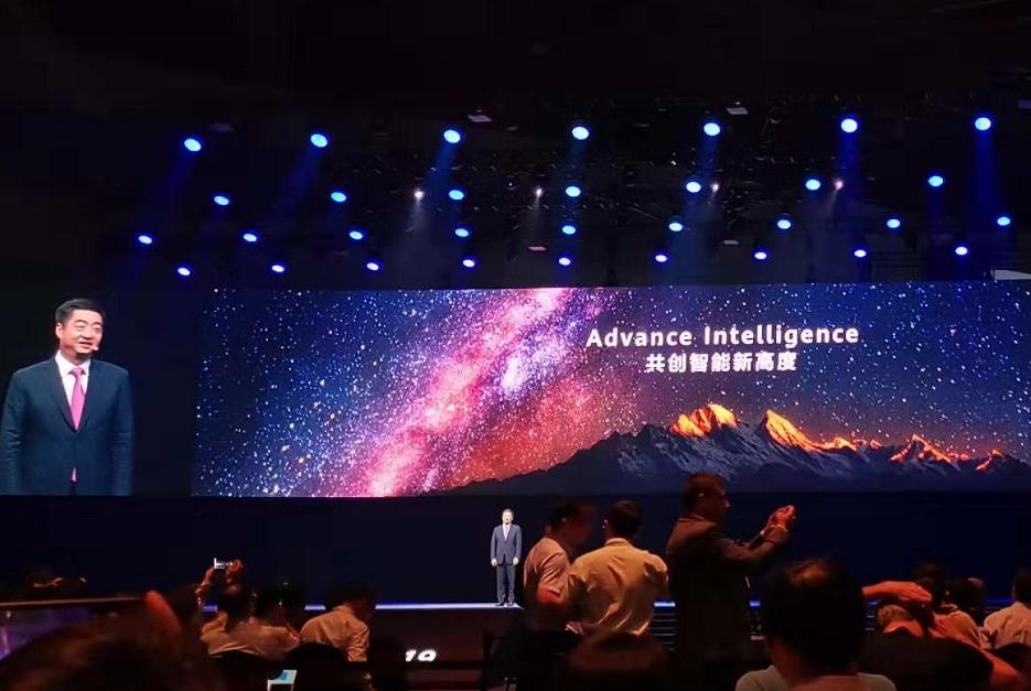 华为首发计算战略 推出全球最快AI训练集群Atlas900
