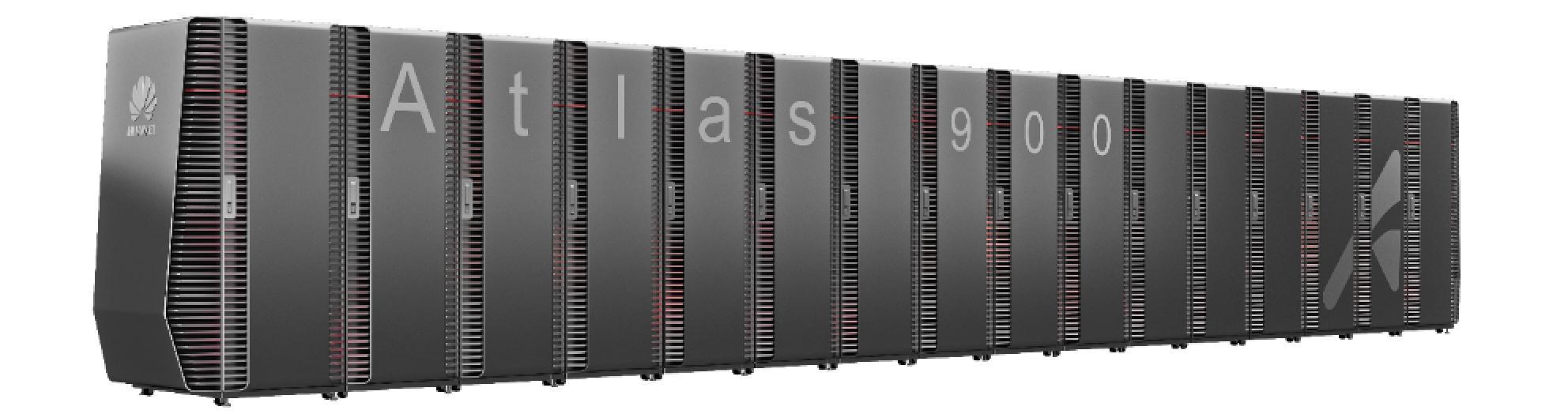 华为AI训练集群Atlas900有多快?算力相当于50万台PC