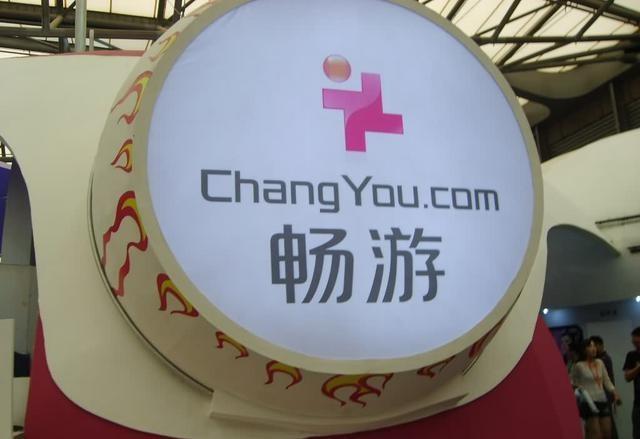 搜狐回应撤回畅游收购提议 张朝阳个人要约撤回