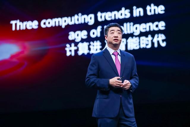 华为公布计算战略 推出AI训练集群Atlas 900