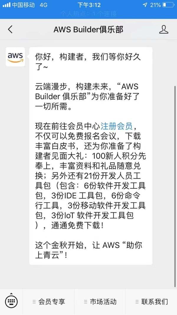 C:\Users\JOHNNY~1.ZHA\AppData\Local\Temp\WeChat Files\d582aff53fe0dc37822c4da4ef82410.jpg