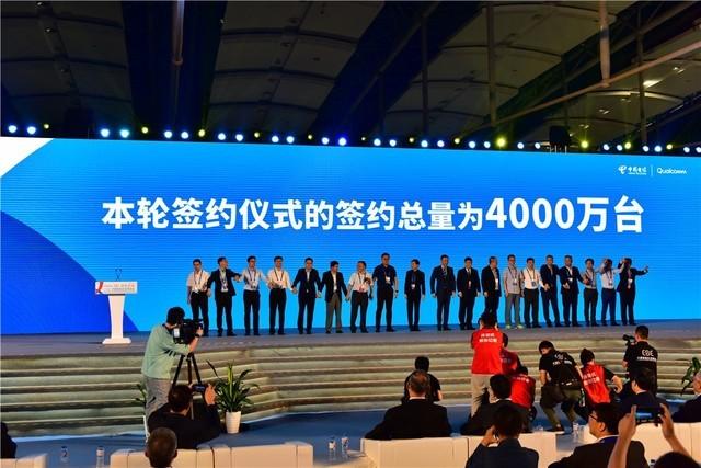 5G赋能未来 第十一届天翼智能生态博览会开幕