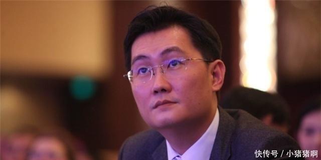"""马化腾正式宣布 """"新微信""""诞生"""