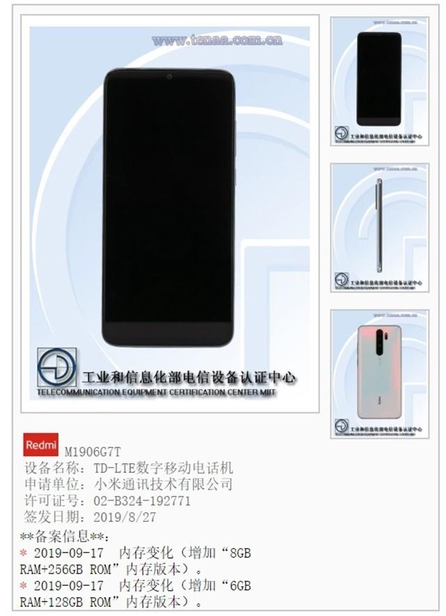 Redmi Note8 Pro新版本入网 8GB+256GB内存