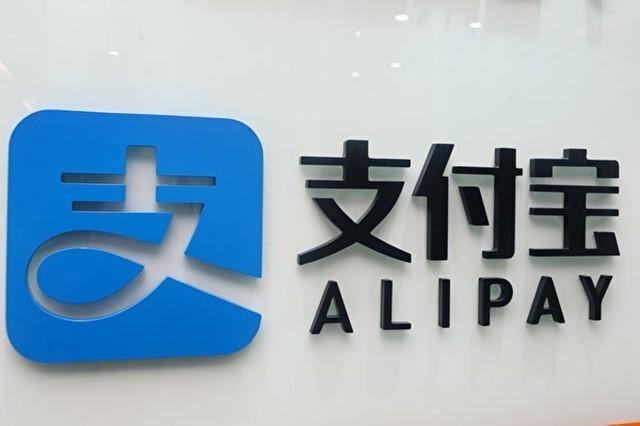 中国品牌地位支付宝第一 苹果排名暴跌