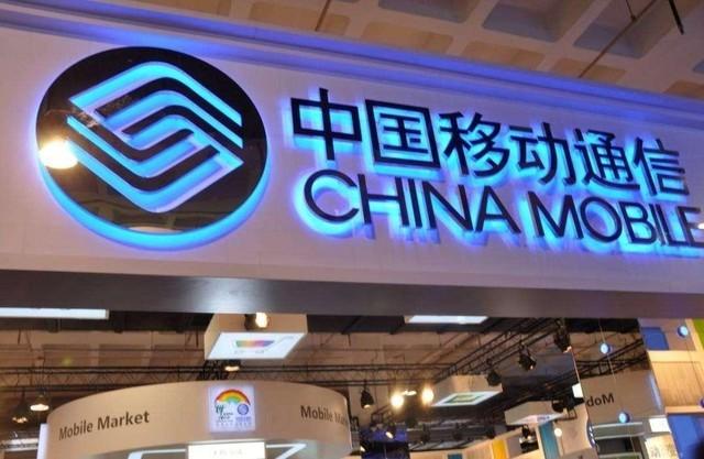 北京移动免费5G流量活动延期至下月底 每月100GB