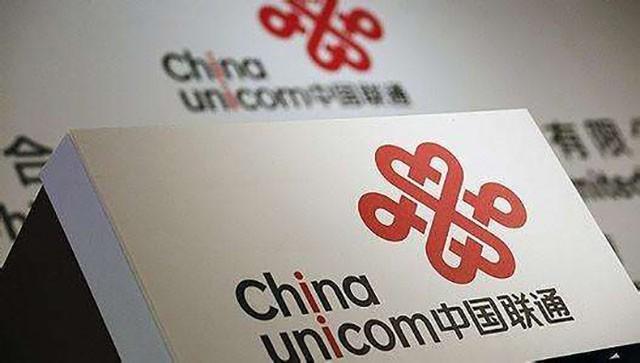中国联通公布8月份业务数据:4G用户净增506万户