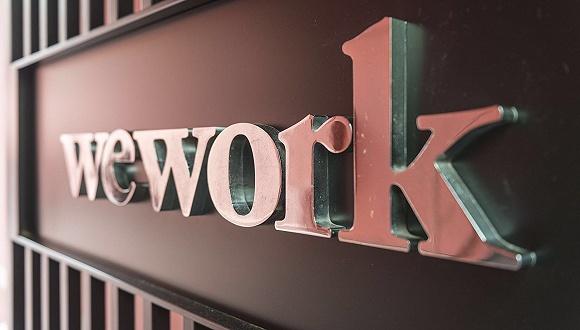 共享办公巨头WeWork的上市计划暂时黄了