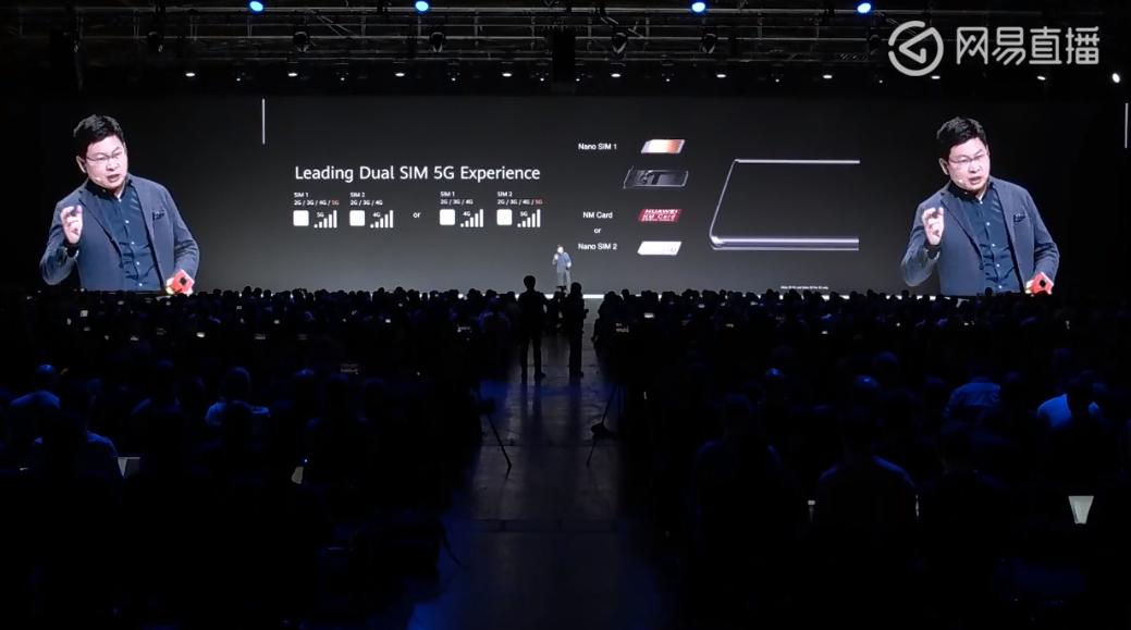 余承东:智能机发货量增26% Mate X 5G 10月中国发售