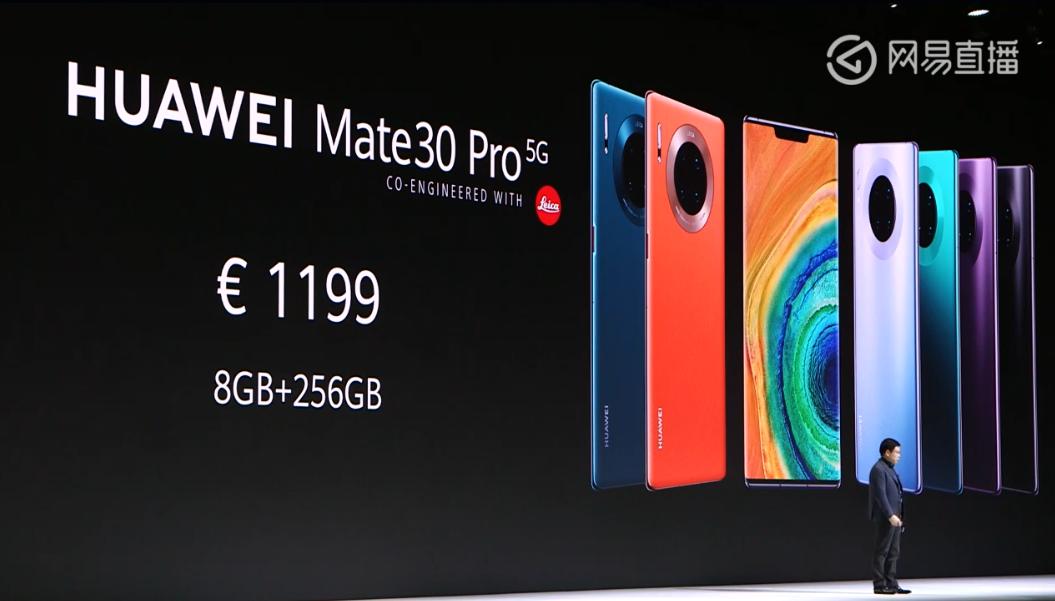 Mate 30 Pro欧洲售价8600元起,5G版贵800